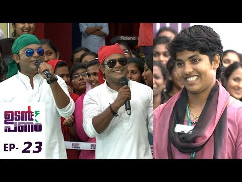 Udan Panam l EPI 23 - Mobile ATM at Assumption Collage, Changanassery l Mazhavil Manorama