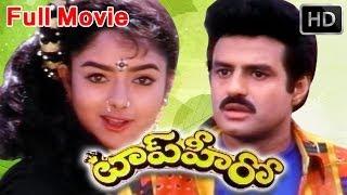 Top Hero Full Length Telugu Movie