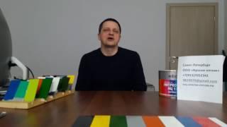 видео Художественные материалы оптом