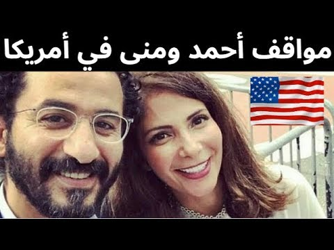 الفنان احمد حلمي يحكي مواقف له مع زوجته منى زكي في امريكا ويتحدث عن اغاني الغربة في برنامج