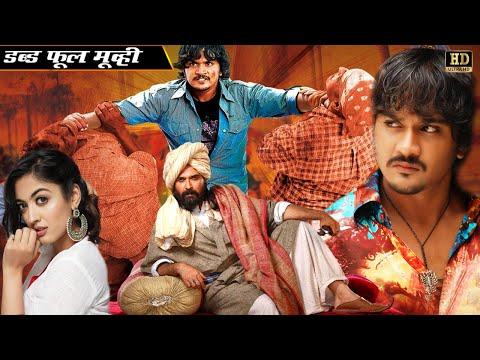 Ek Aur Hero The Dashing - Full Length Action Hindi Movie