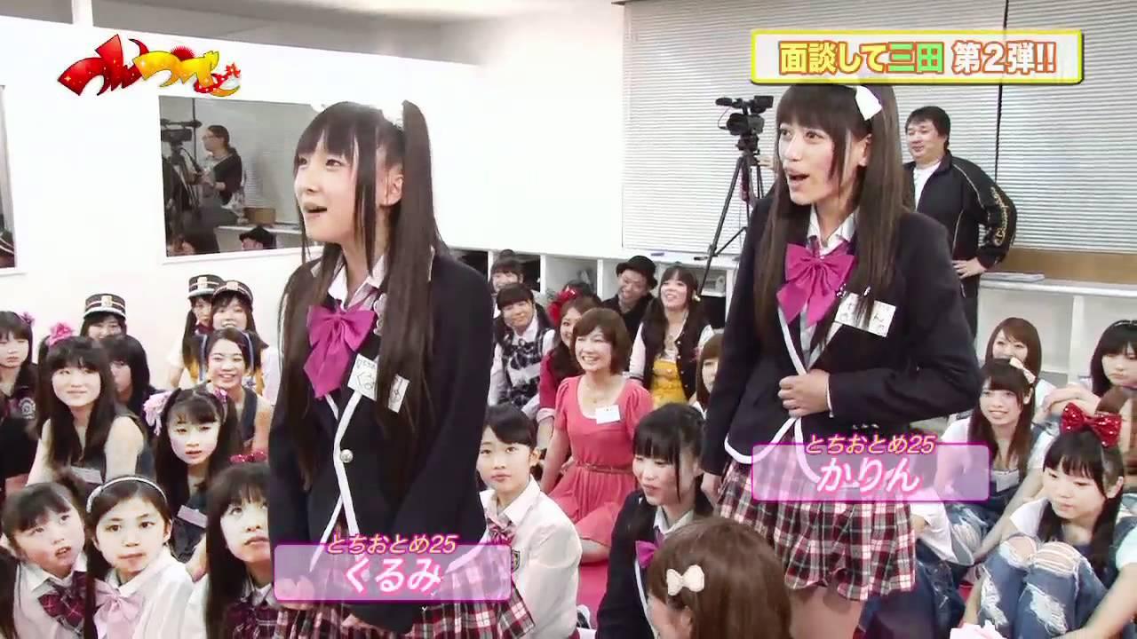 2012年6月15日オンエアー『つんつべ♂』バックナンバー#51