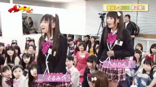 2012年6月15日オンエアー『つんつべ♂』バックナンバー#51 『つんつべ♂ ...