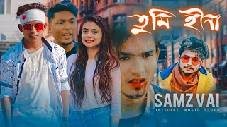 Tumi Hina ( তুমি হীনা ) । Eid Special । Samz Vai ।  Official MV 2020