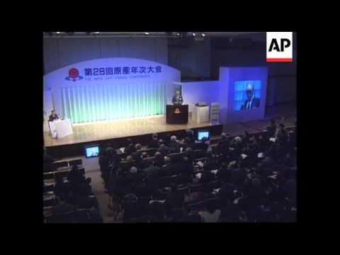 JAPAN: TOKYO: ANNUAL ATOMIC INDUSTRIAL FORUM