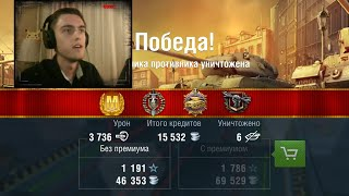 ФУЛЛОЧКИ на КВ-2! #2 [World of Tanks Blitz]