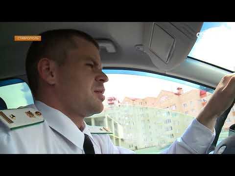 Судебные приставы Ставрополя проводят масштабный рейд по неплательщикам алиментов