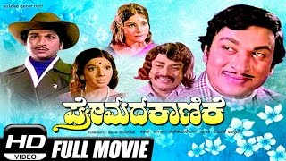 kannada movies | Premada kanike - Kannada Full Movie | Dr Rajkumar , Jaymala