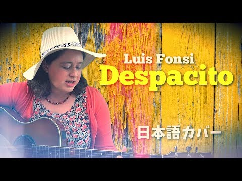 Luis Fonsi / Despacito (Japanese Cover)