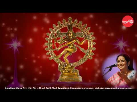 Maname Kanamum - Gayaka Vaggeyakaras - Aruna Sairam (Full Verson)