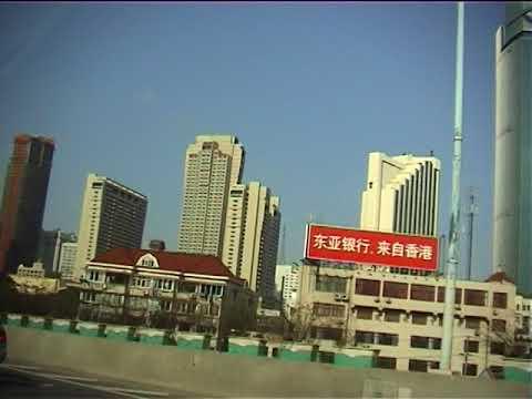 shanghai 2005, old dv archive