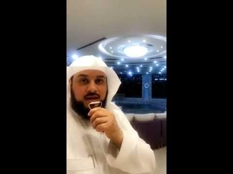 د. محمد العريفي:اشتري من ولدي بضاعته ونكرني يقول ما عطيتني فلوس! | د. محمد العريفي
