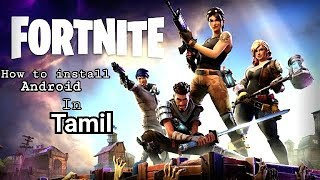 How to download and install fortnite game in tamil
