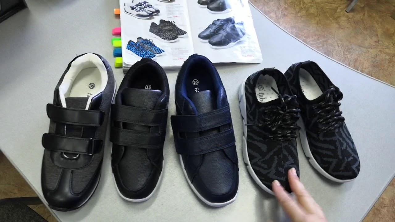 Обзор кроссовок для мальчиков Фаберлик. Каталог 11