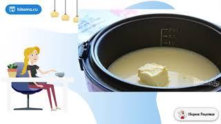 Геркулесовая каша в мультиварке Домашних условиях пошаговый рецепт с фото