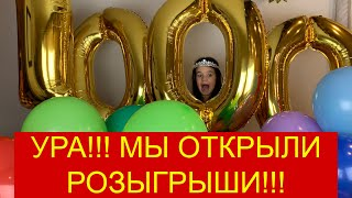 Lol Surprise#Poopsie Slime#Открытие Розыгрышей 0+
