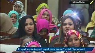 سامعك من زمان 22 صابح عابره