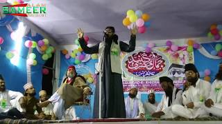 Download Khwaja Gulam Sarwar 2017 Pul Se Utaaro Awesome Style Naat From Parsabeda 2017 MP3 song and Music Video