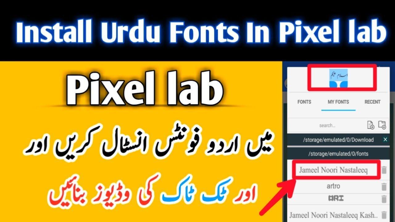 The coreldraw font has been downloaded 213339 times. Urdu Font For Pixellab Stylish Urdu Fonts