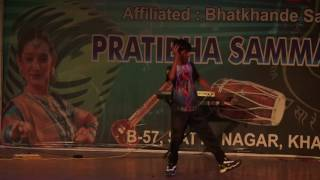 Westrn Dance Performed by Student Of Jaipur Sangeet mahavidyalaya c