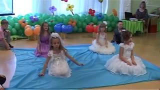 Выпускной бал в детском саду  Замечательный танец 'Чайки над водой'