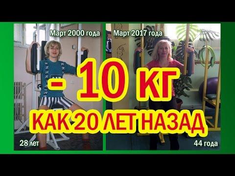 95 кг на турнике!!! Возвращаемся к воркауту 💪из YouTube · С высокой четкостью · Длительность: 9 мин37 с  · Просмотры: более 1000 · отправлено: 14.04.2017 · кем отправлено: Саня Веган