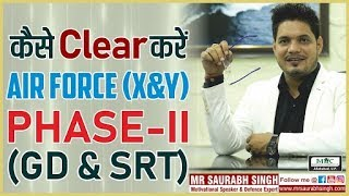 जाने Saurabh Sir से - कैसे CLEAR करें GD/SRT in Air Force Phase II