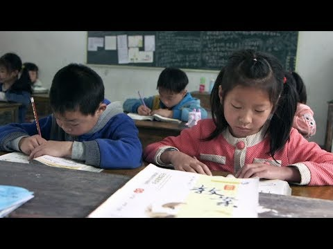 Amazing China: Education High on China's Development Agenda