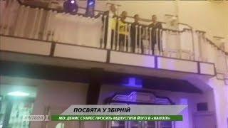 Шепелев, Юрченко, Лунин и Коваль прошли посвящение в сборной