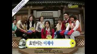 Gambar cover [eng] Funny Invincible Youth Talk Show Shinyoung p4