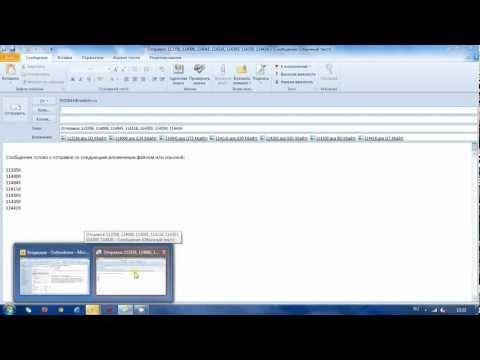 Как уменьшить размер файлов