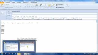 Как уменьшить размер файлов(Часто возникает необходимость отправки нескольких фотографий или отсканированных документов одновременн..., 2012-02-24T09:35:00.000Z)