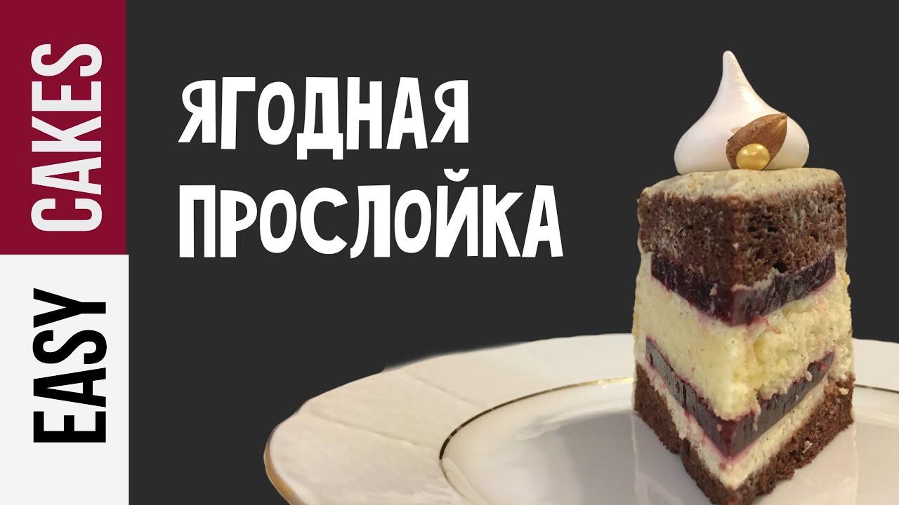 ягодное конфи рецепт-хв10