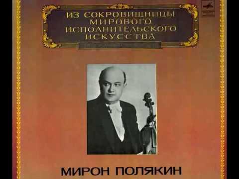 Miron Polyakin - Original Cadenza from Beethoven Violin Concerto