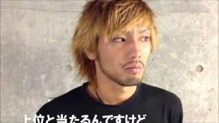 8/12 京都戦・DF21刀根亮輔選手インタビュー【ヴェルディ2012】