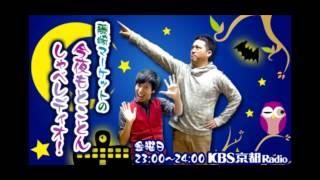 毎週金曜23:00〜24:00まで 藤崎マーケットが、KBS京都ラジオで放送中! ...