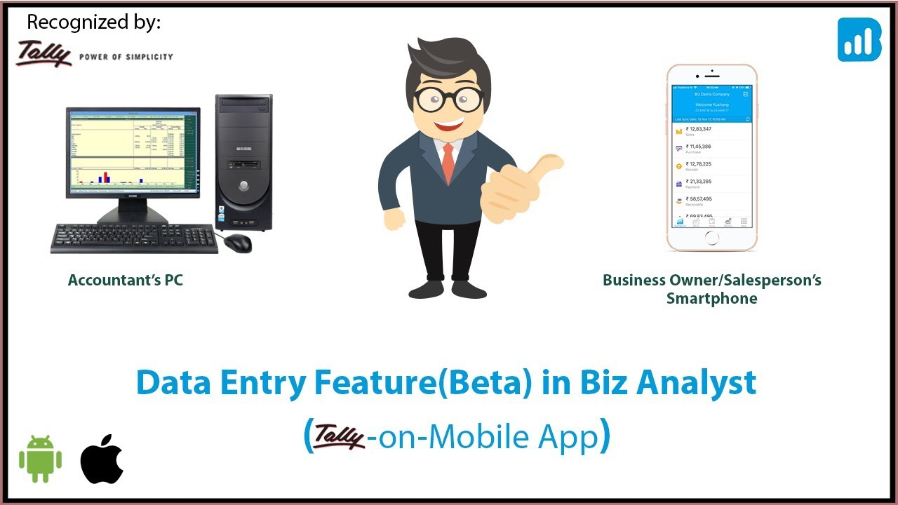 Biz Analyst: Tally on Mobile - Data Entry Feature (Beta)