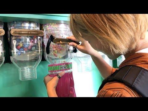 Haschak Sisters - All My Money On YouKaynak: YouTube · Süre: 2 dakika50 saniye