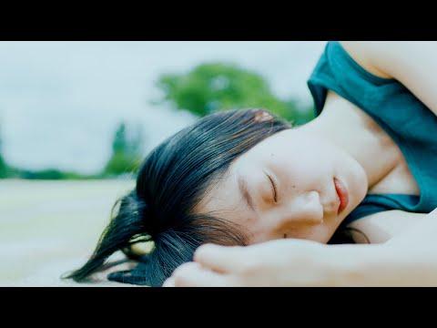 anewhite「バケトナ」MV