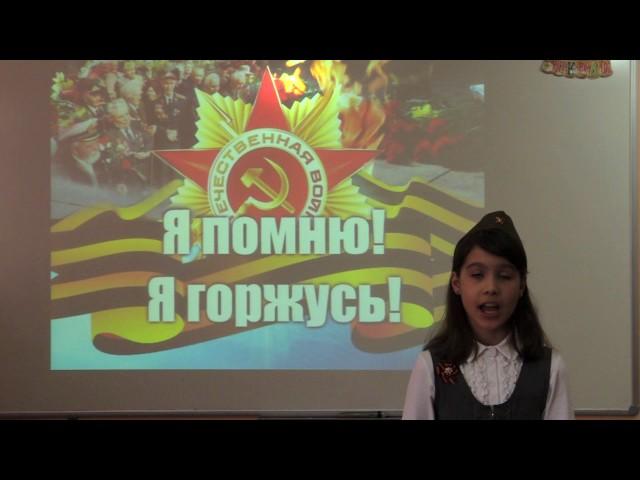 Изображение предпросмотра прочтения – ВикторияТравина читает произведение «Мы помним!» Е.Самариной-Эндерс