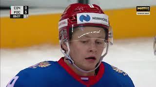 SHO 2020 Сочи Олимпийская сборная России 0 6 Михаил Абрамов