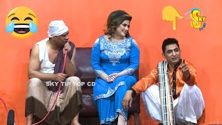 Amjad Rana and Saira Mehar with Shazeb Mirza | Stage Drama Haseeno Ka Mela | full Comedy Clip 2020