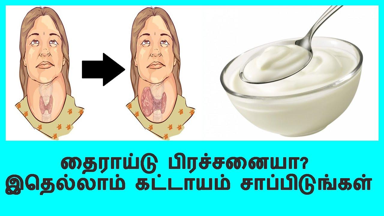 Tamil Tamil Nattu Tamil Nattu Maruthuvam Tamil Siddha