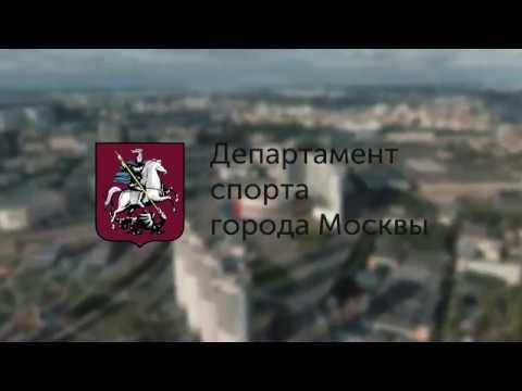 """Дворец Спорта """"Мегаспорт"""""""