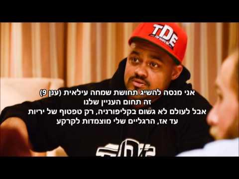 Kendrick Lamar - Faith hebsub מתורגם