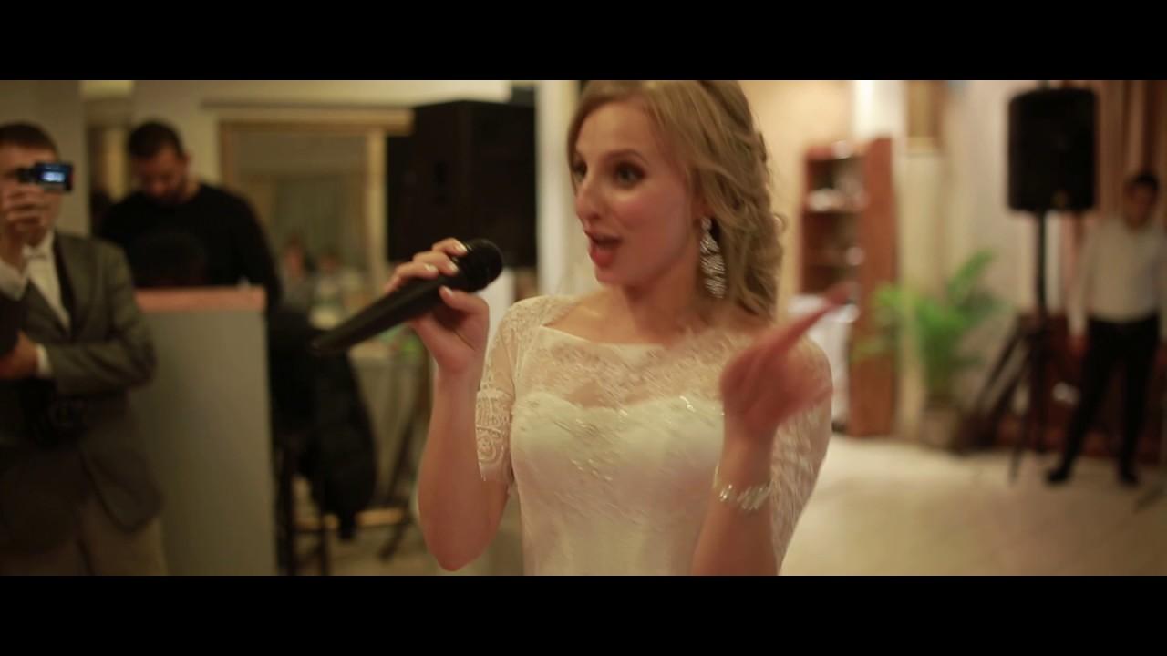 Песня мужу на свадьбе видео фото 73-516