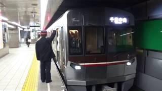 【終電を見送ろう】大阪市営地下鉄 御堂筋線 千里中央行 最終列車の到着・出発シーン(@本町駅)