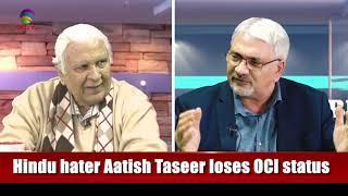 Negative intentions behind Kartarpur Corridor & Aatish Taseer's narratives - Dr. Sharda & Tahir Gora