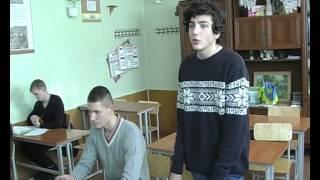 Урок української літератури у 10 класі