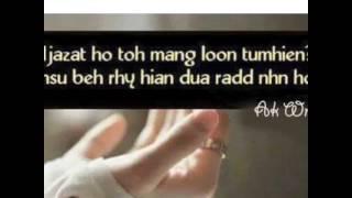Tu muje soch kabhi yehi chahat hai meri female version